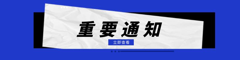 【重要通知】文档更新(10.18—10.24)