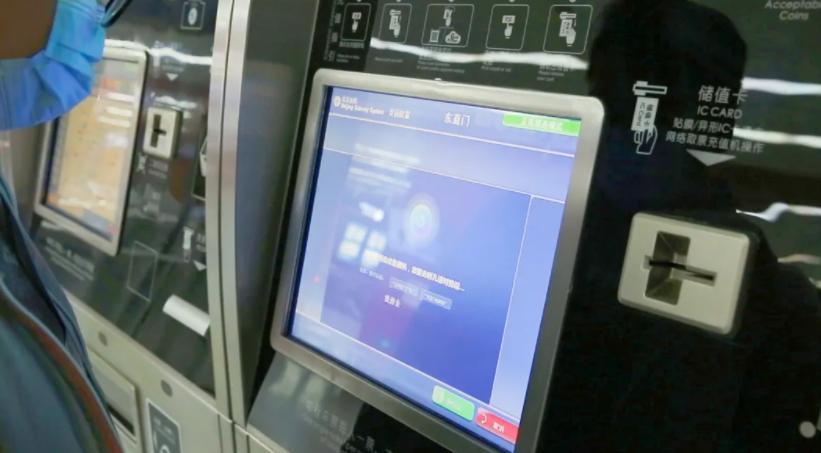 达摩院语音AI入驻北京地铁机场线