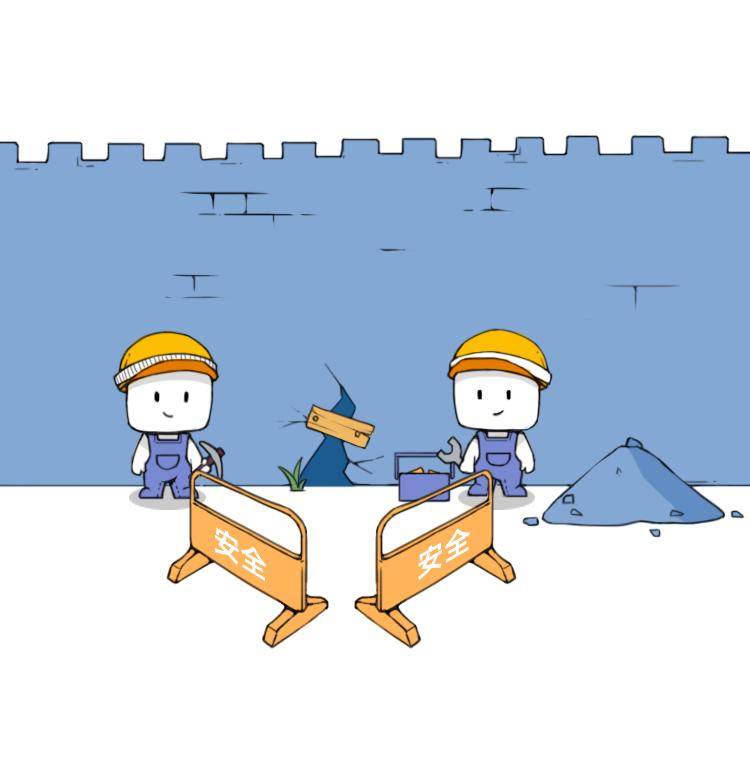 插图05修城墙.jpg