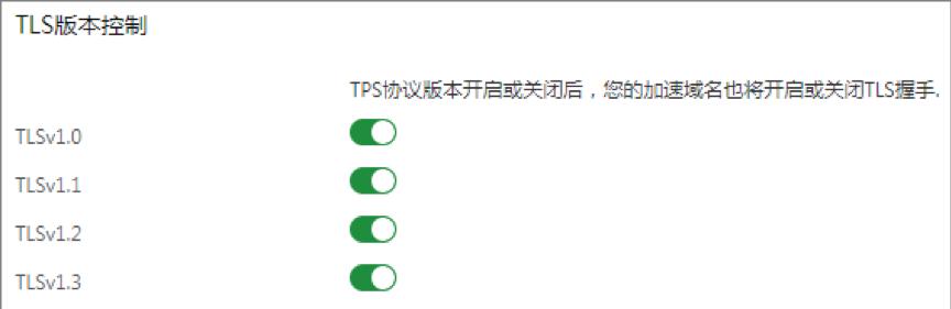 TLS4.png