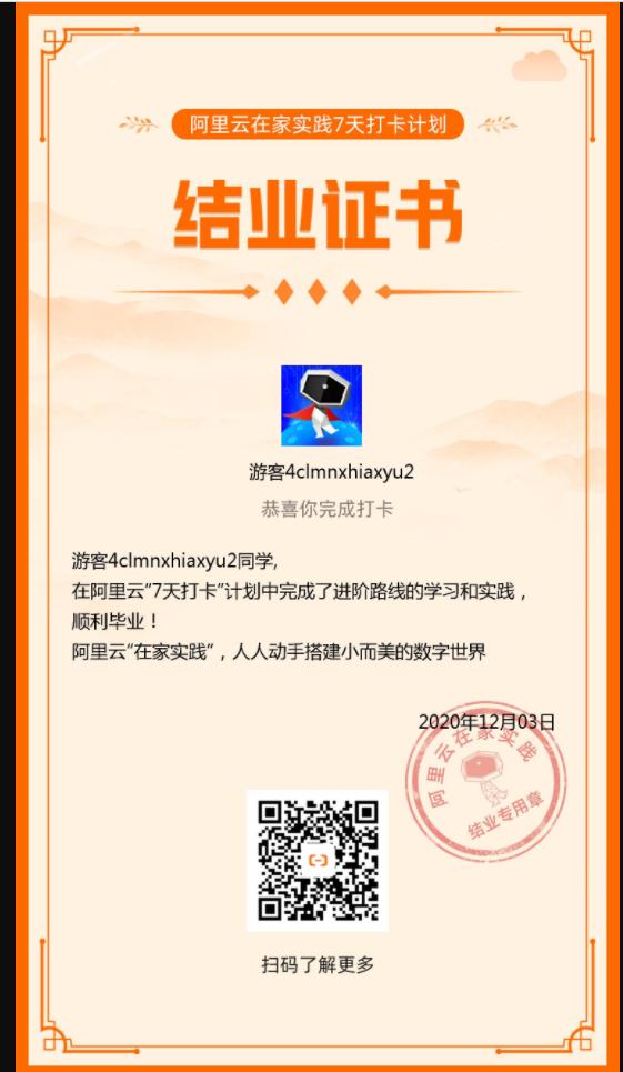 QQ图片20201203162431.png