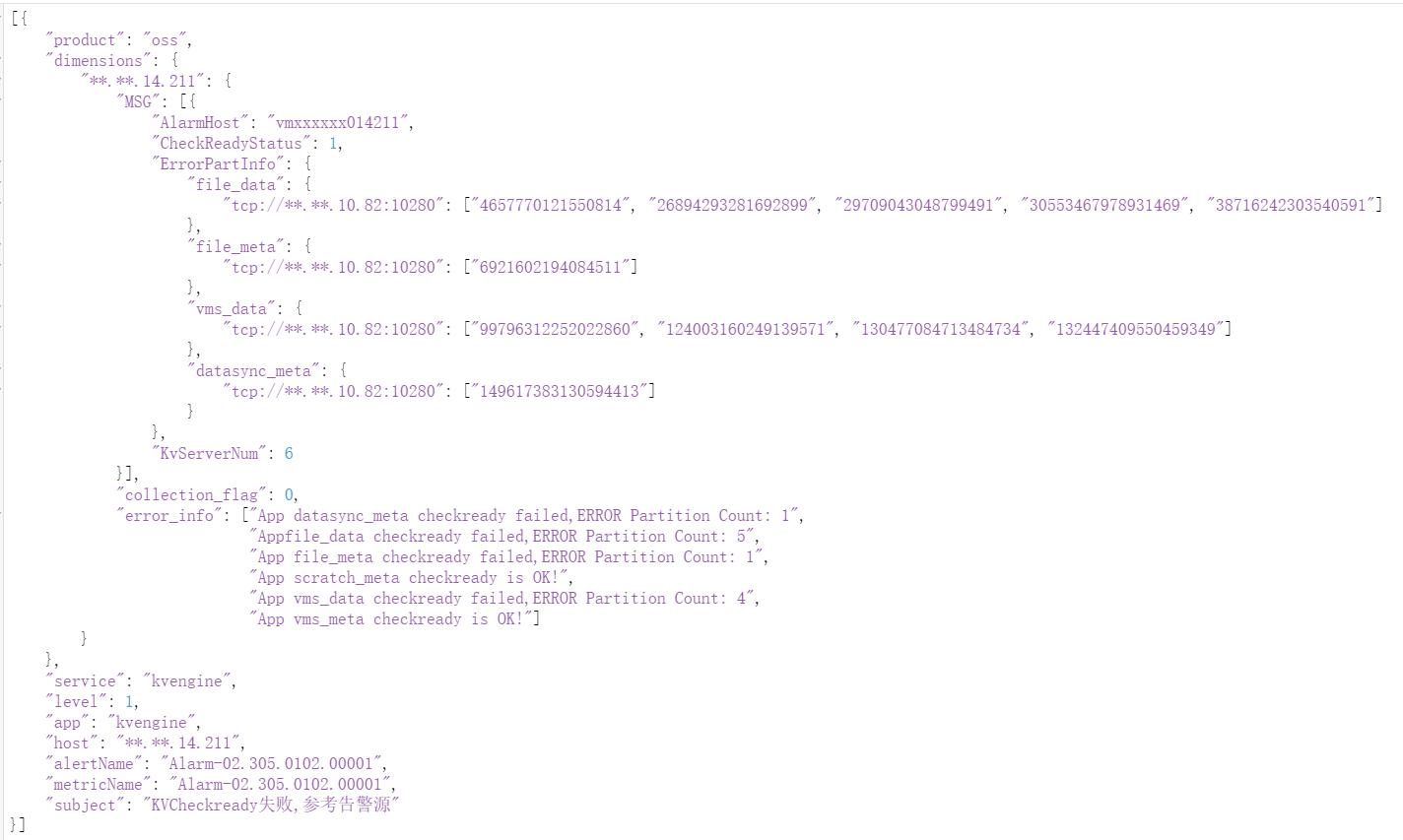 OSS第三章03_代码.png