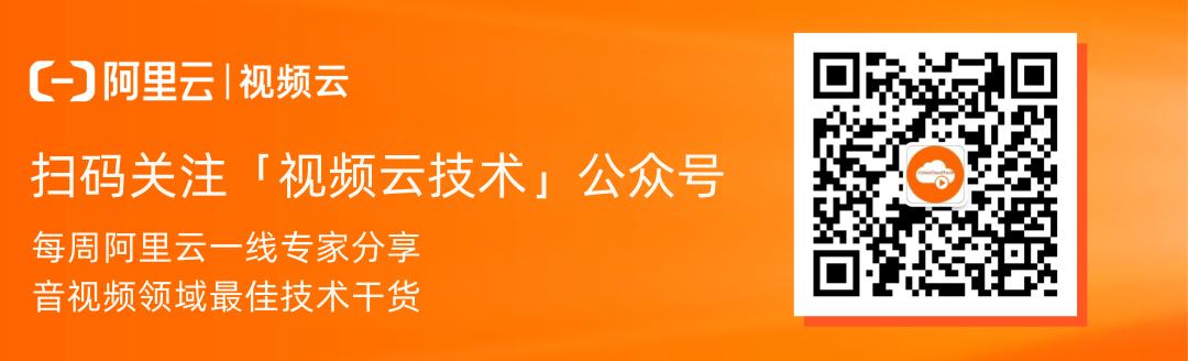 阿里云视频云@凡科快图.png