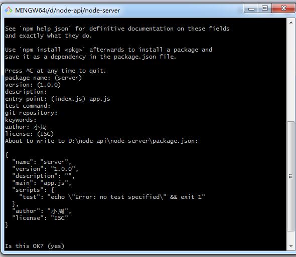 使用node和express+mongodb实现数据增删改功能
