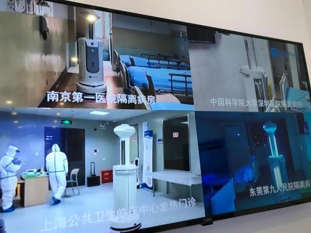 钛米智能消毒机器人.png