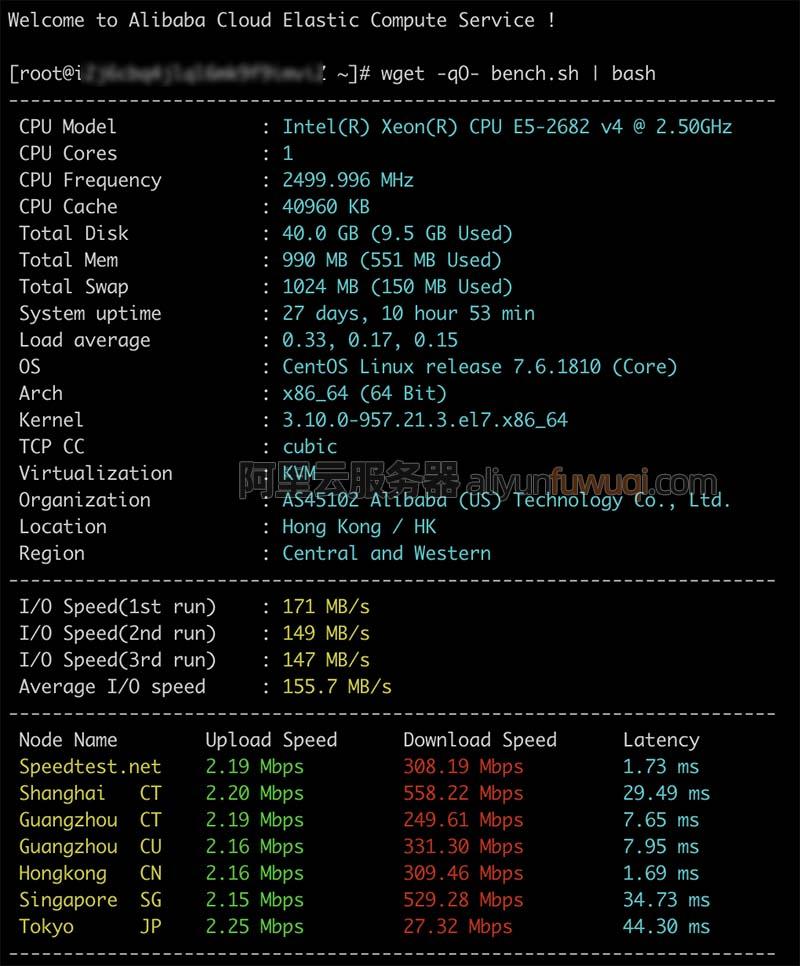 阿里云Linux服务器性能测试wget -qO- bench.sh | bash