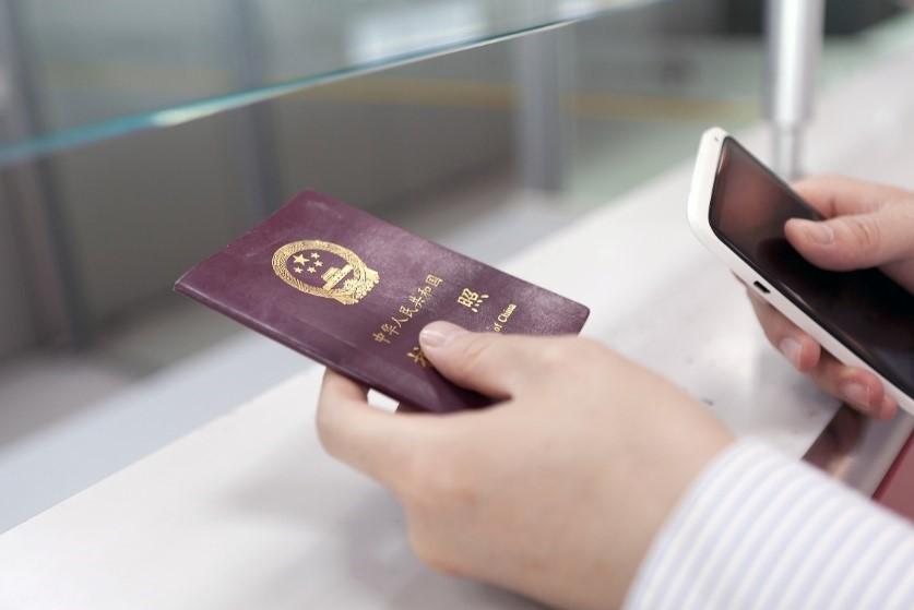 护照.jpg