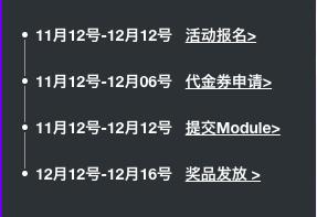 屏幕快照 2019-11-11 上午11.23.49.png