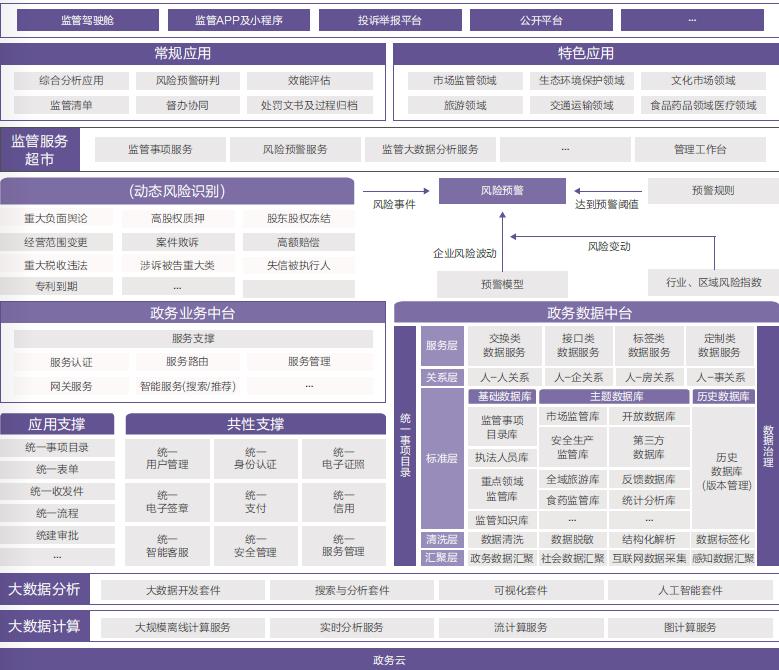 D733A4CD-8701-4c4e-9484-FB4C78DABA60.png