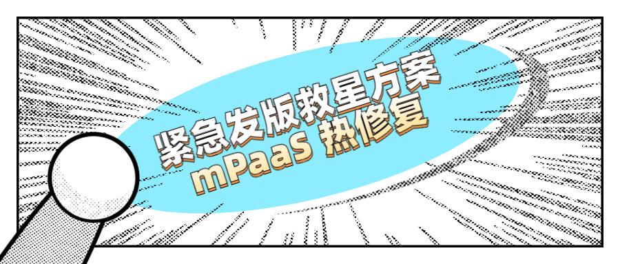 影院开放营业漫画风卡通公众号首图 (1).jpg