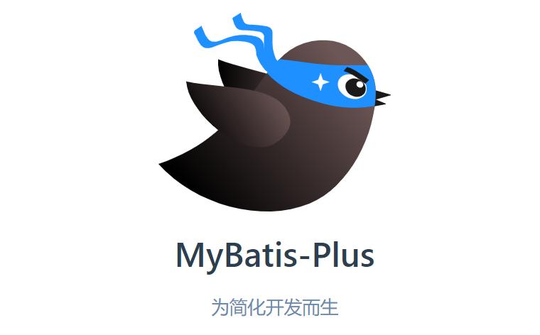 Mybatis-Plus,BaseMapper源码分析