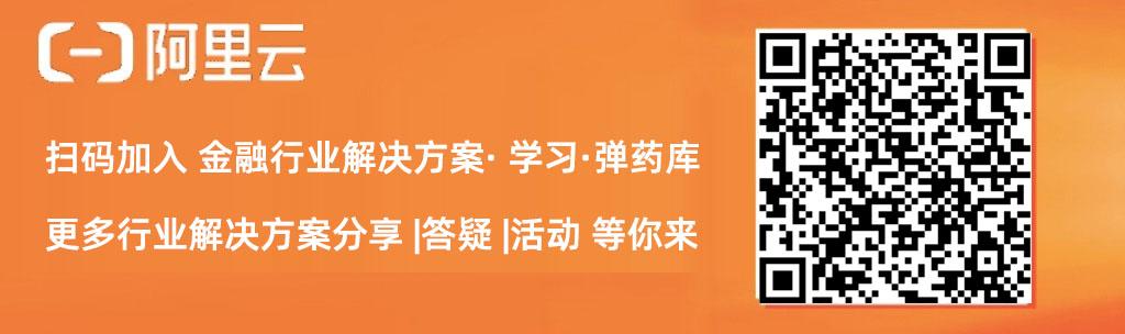金融行业咨询二维码.jpg