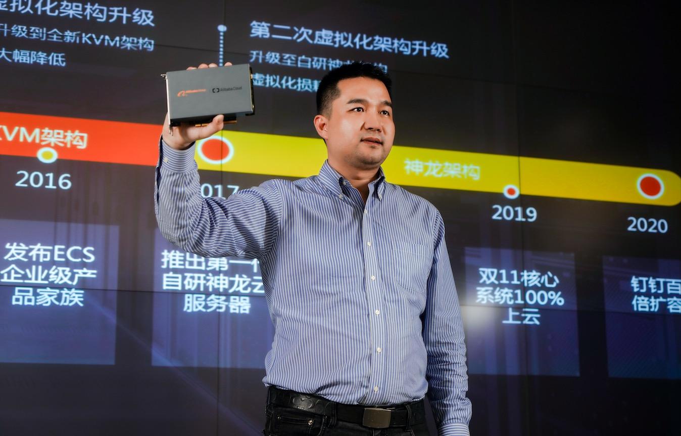 阿里云张献涛展示第三代神龙云服务器核心组件.jpg