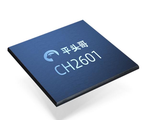 RVB2601开发板用户指南