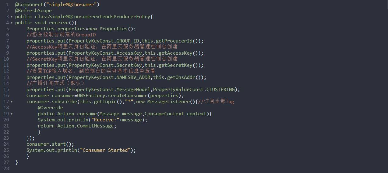 (4)1.2消费者订阅消息-广播订阅-2广播消费示例代码.png