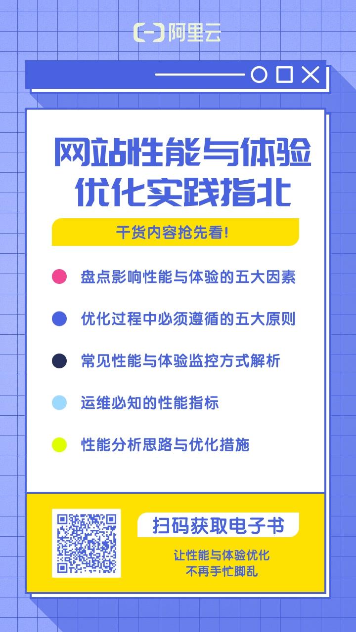 几何描边风疫情预防科普小贴士手机海报.jpg
