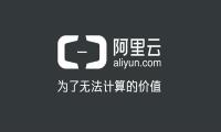 """对话阿里云张瑞:解局""""数字化焦虑""""丨中国数度系列报道之二"""