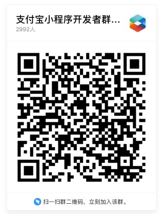 {1CAD120D-BE14-4278-8615-B732BF3526BC}_20190824114334.jpg