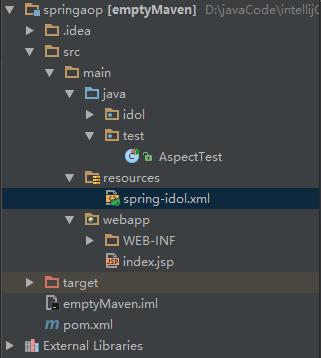 使用@ContextConfiguration注解后,提示找不到配置文件