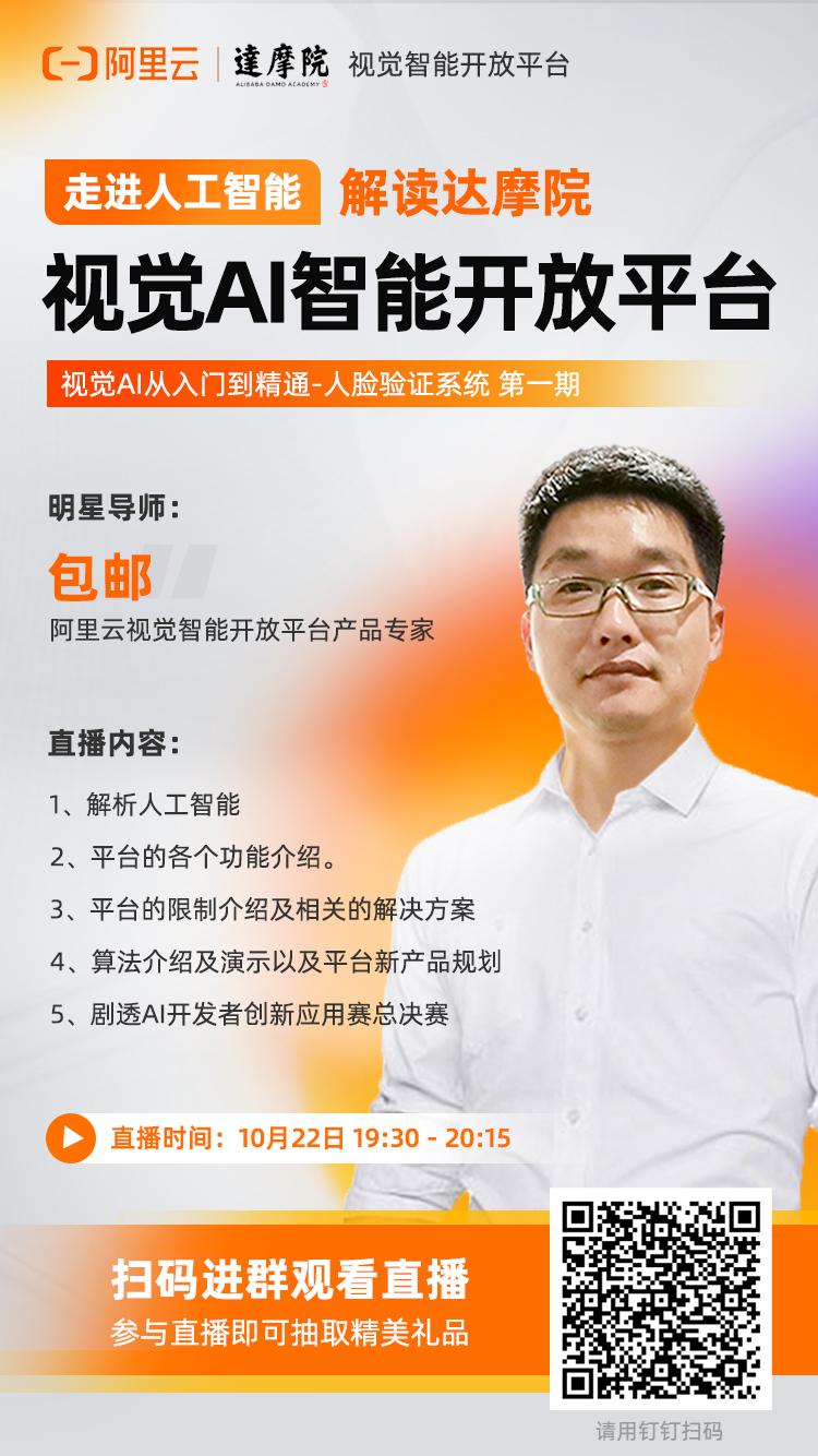 群组直播宣传推广海报.jpg