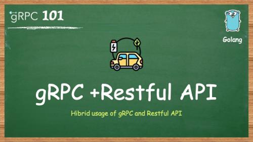 gRPC: gRPC 接口与 Restful API 混合使用