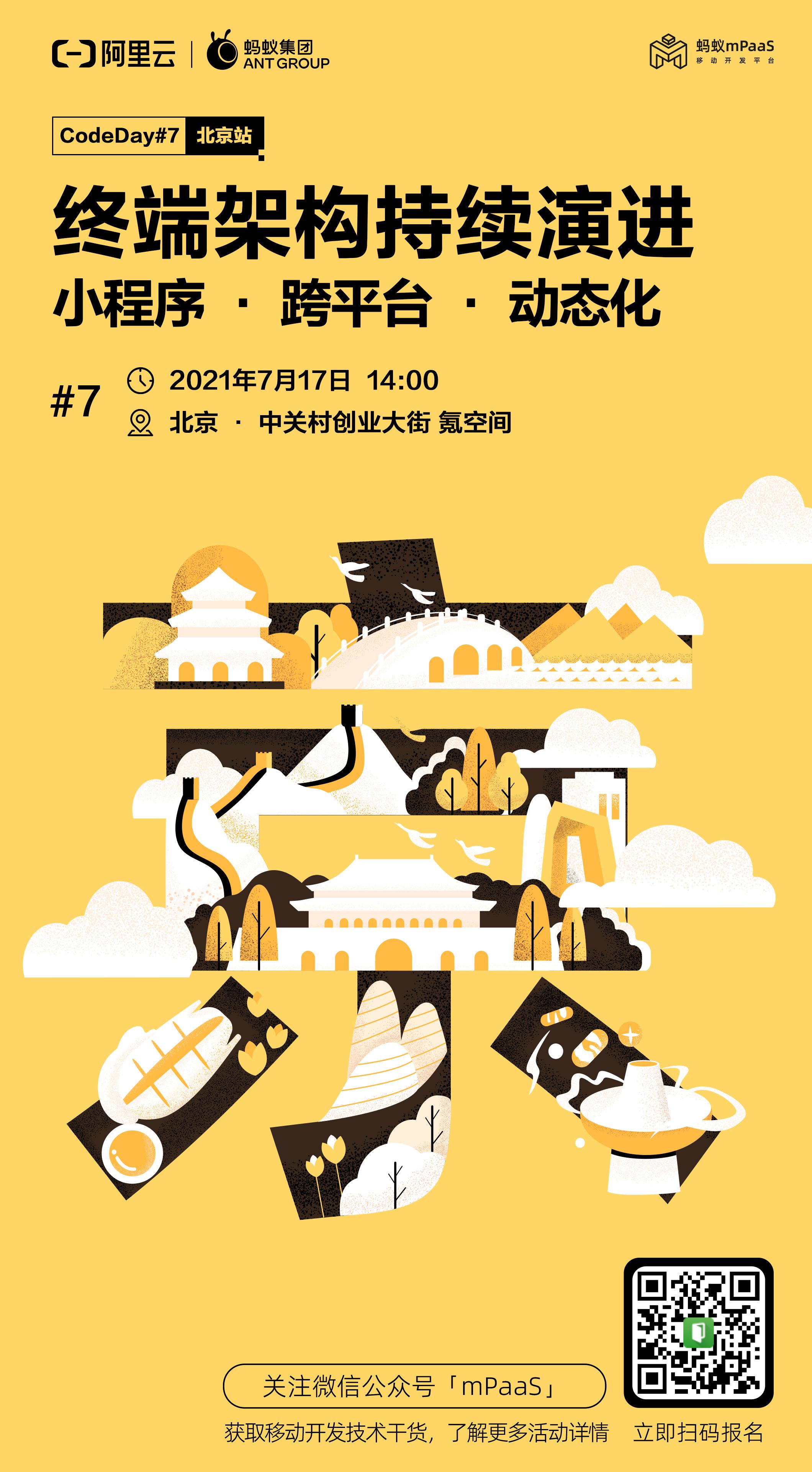 6.北京.jpg