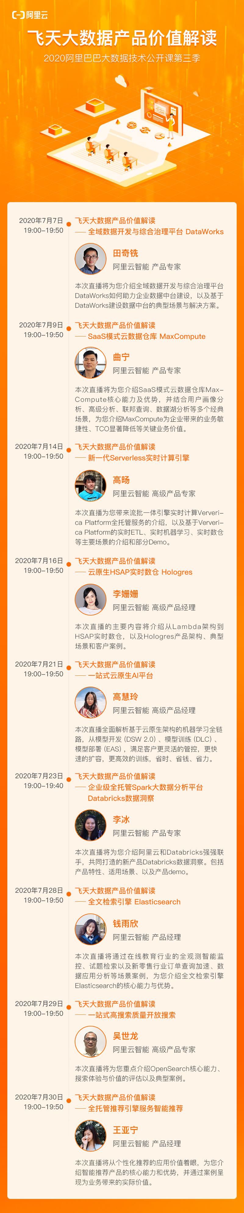 海报长图(无二维码).jpg