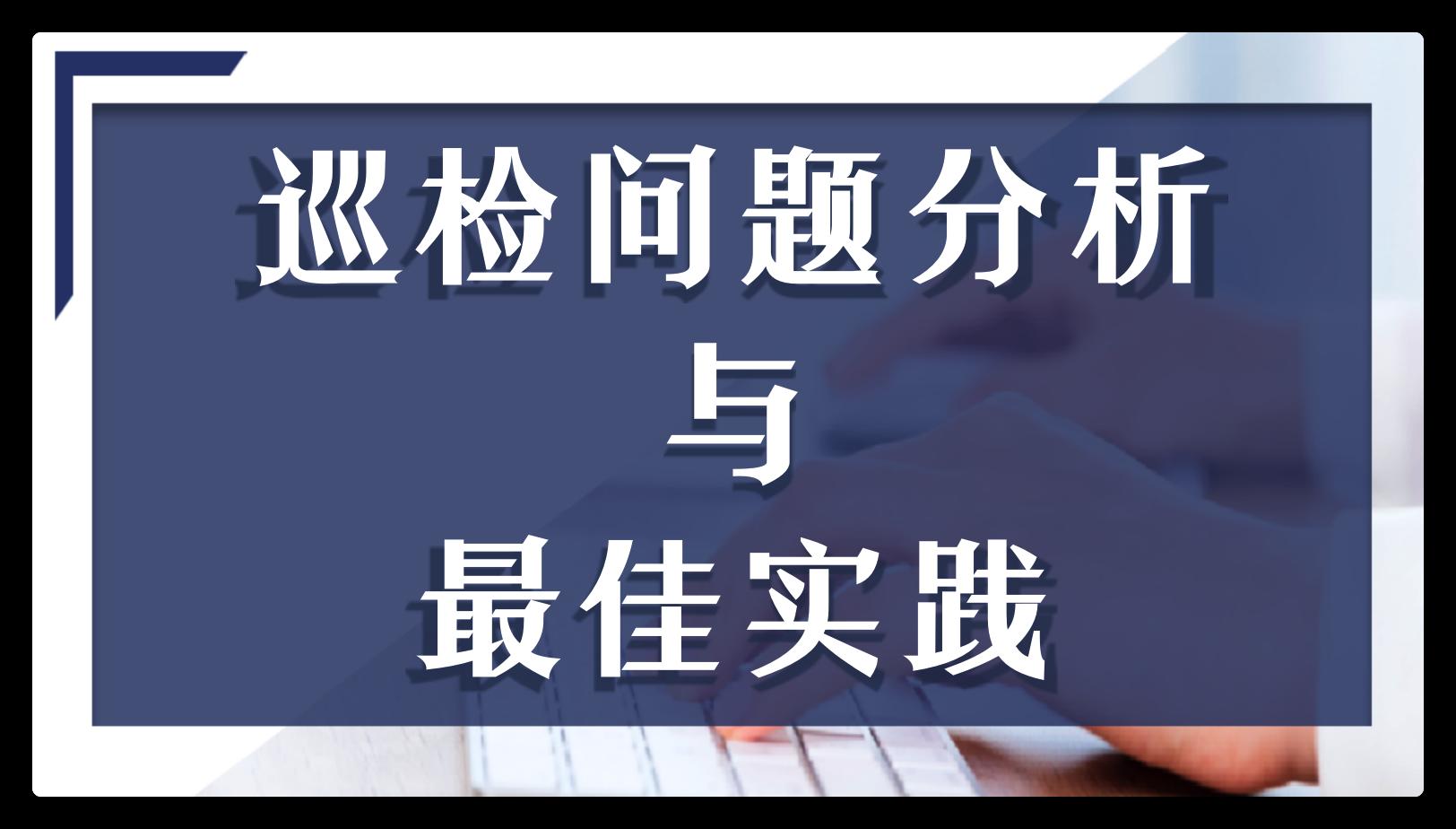 【巡检问题分析与最佳实践】PolarDB 流量 & 代理问题