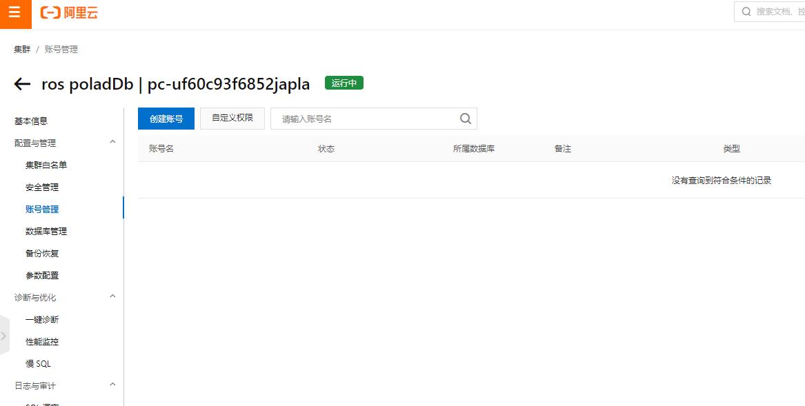 QQ图片20201130163635.png