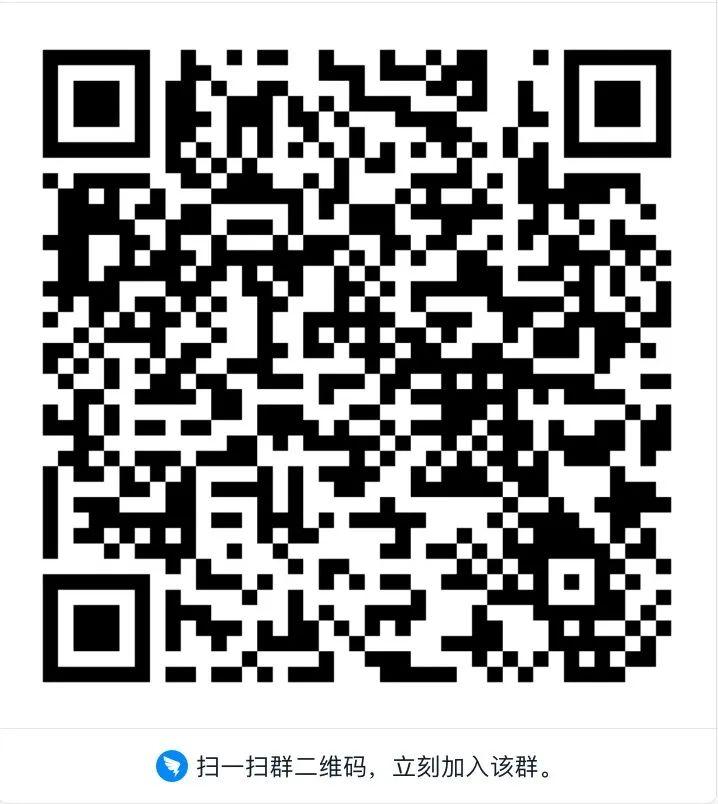 640-6.14 交流群.jpg