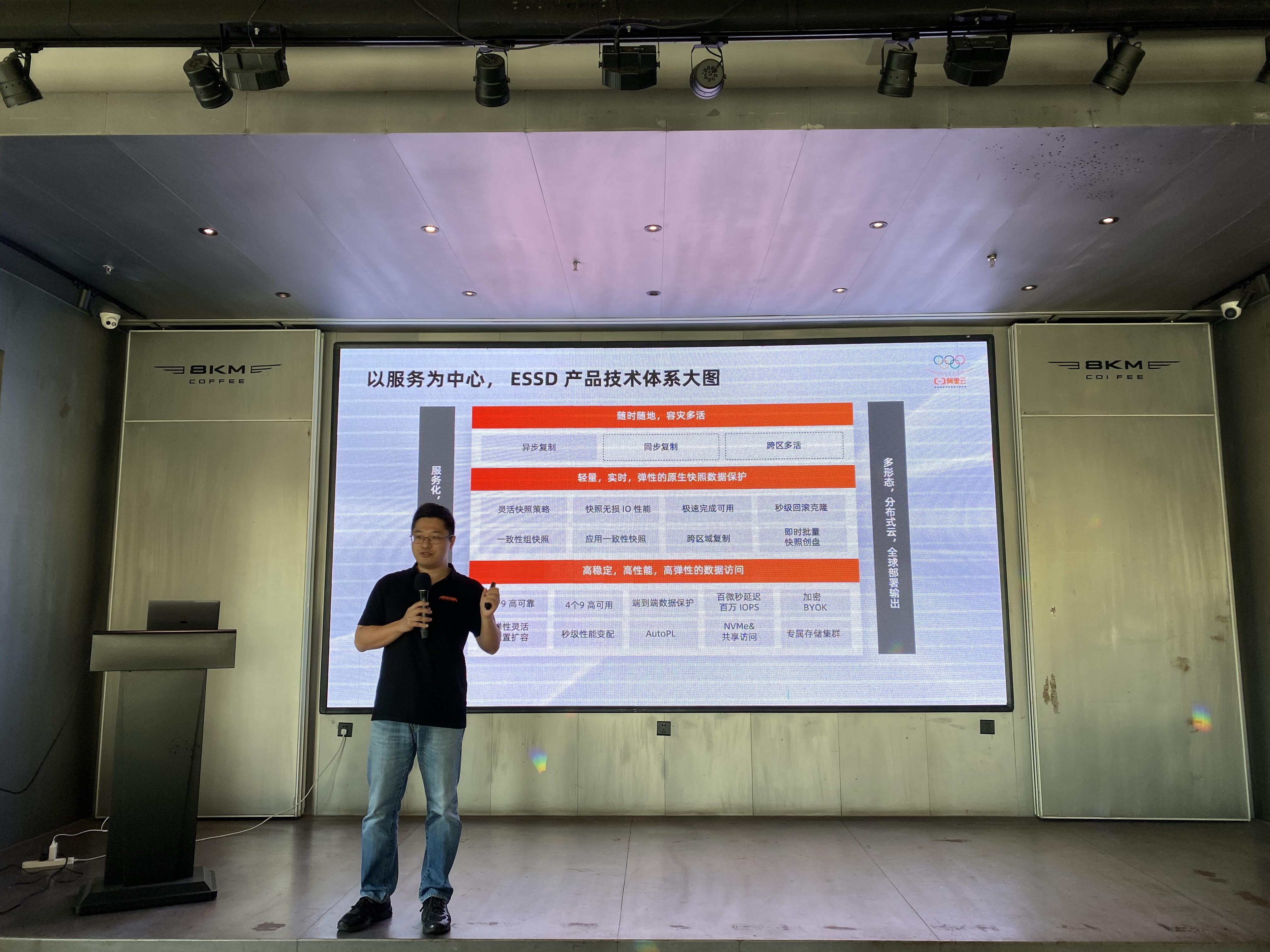 性能提升3倍、时延降低70%,阿里云企业级存储ESSD云盘再升级!