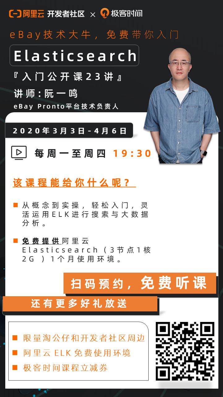 海报_简版.png